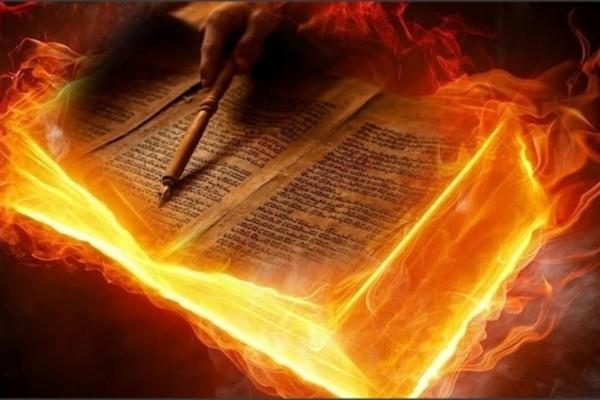 8+1 προφητείες που γράφτηκαν πριν 114 χρόνια και βγήκαν αληθινές