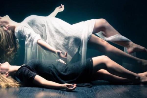 Τι συμβαίνει την τρίτη ημέρα αφού η ψυχή έχει φύγει από το σώμα