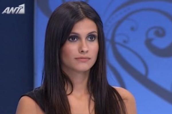 Σεράινα Καζαμία: Τι κάνει σήμερα η νικήτρια του GNTM;