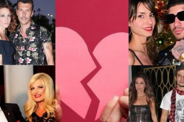 8 διάσημα ζευγάρια της ελληνικής showbiz που χώρισαν μέσα στο 2021!