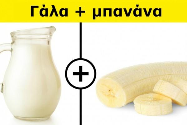 7 + 1 επικίνδυνοι συνδυασμοί τροφίμων που δεν γνωρίζατε! Ιδιαίτερη προσοχή στον 6ο!