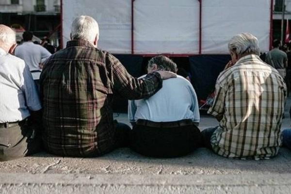 Συνταξιούχοι: Τριπλό μπόνους για όσους εργάζονται