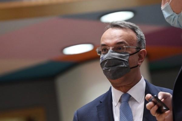 Σχέδιο Ανάκαμψης «Ελλάδα 2.0»- Ecofin: Πότε θα πάρουμε τα πρώτα χρήματα