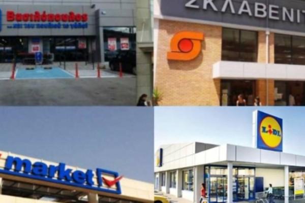 Προσλήψεις σε σούπερ μάρκετ: Οι θέσεις εργασίας σε Σκλαβενίτη, Βασιλόπουλο, My Market, Lidl!