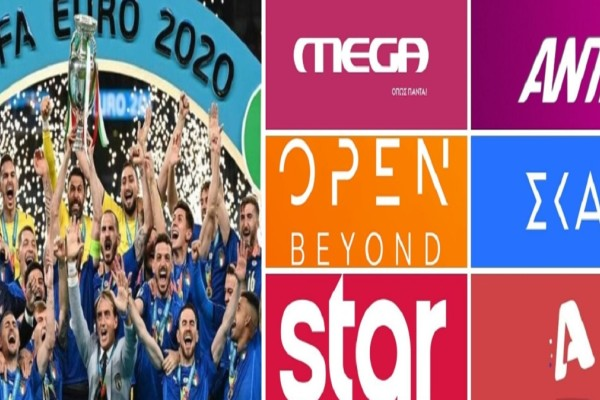 Τηλεθέαση 11/7: Εκτοξεύθηκε ο ΑΝΤ1! Τα νούμερα του τελικού στο Euro 2020 που δεν είδε ούτε με κιάλια το Survivor - Αναλυτικά τι έκαναν τα Κυριακάτικα προγράμματα