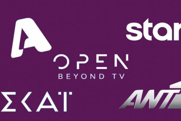 Τηλεθέαση 12/07: «Κόκαλο» στον ΑΝΤ1 με την πρεμιέρα του «Καλοκαίρι Μαζί» - Αναλυτικά τα νούμερα του δυναμικού κοινού για όλα τα προγράμματα
