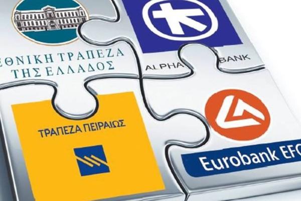Πρόστιμο 50.000 ευρώ σε μεγάλη ελληνική τράπεζα!