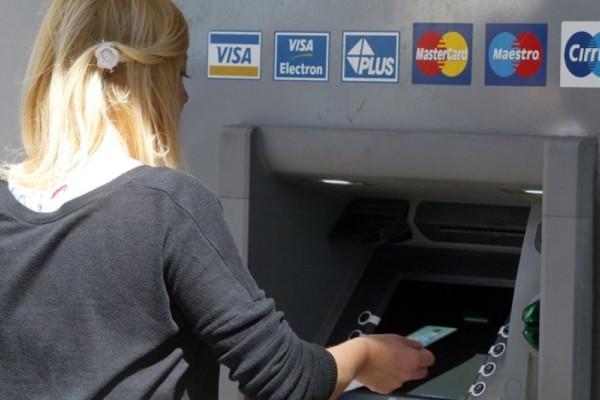 Τράπεζες: «Τελειώνουν» τα ΑΤΜ που ξέρατε - «Λουκέτα» και διαμαρτυρίες πολιτών
