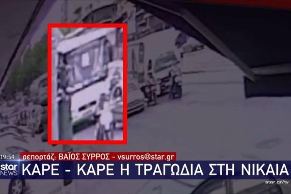 Σοκαριστικό βίντεο: Η στιγμή που το φορτηγό σκοτώνει την 6χρονη στην Νίκαια!