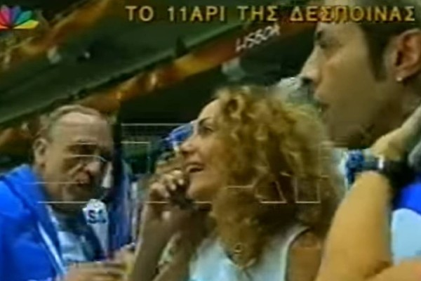 Σπάνια πλάνα: Όταν η Δέσποινα Βανδή πανηγύριζε για τον... πρωταθλητή Ευρώπης Ντέμη Νικολαΐδη