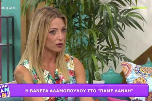Βανέσα Αδαμοπούλου: Οι πρώτες δηλώσεις για τον χωρισμό της από τον Παπαζήση