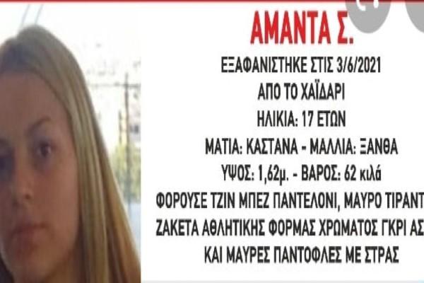 Χαϊδάρι: Τα μαρτυρικά χρόνια της 17χρονης Αμάντας! Ο βιασμός απ' τον πατριό και τον αδερφό της - Ο άγριος εφιάλτης στα χέρια του αδίστακτου Αλβανού