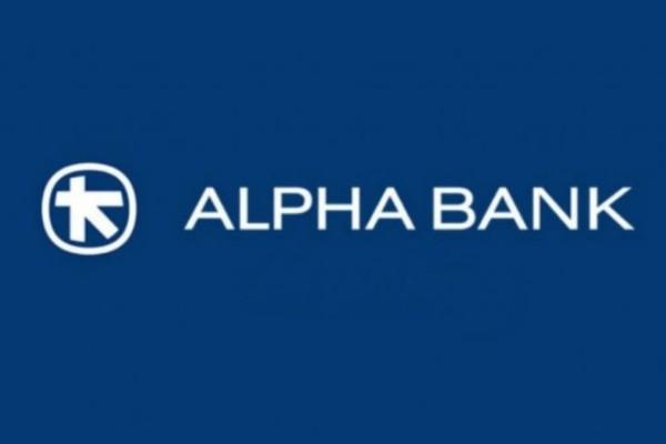 Ραγδαίες εξελίξεις με την Alpha Bank!
