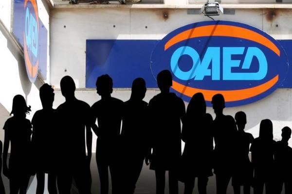 ΟΑΕΔ: 9.000 θέσεις για ανέργους - Ποιους αφορούν, πώς θα κάνετε αίτηση