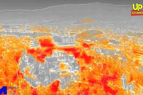 Βίντεο από θερμική κάμερα στην Αθήνα που φλέγεται από τον καύσωνα