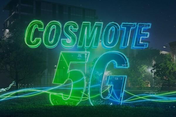 Cosmote: Η ανακοίνωση για τα προβλήματα που εντοπίστηκαν στο δίκτυό της