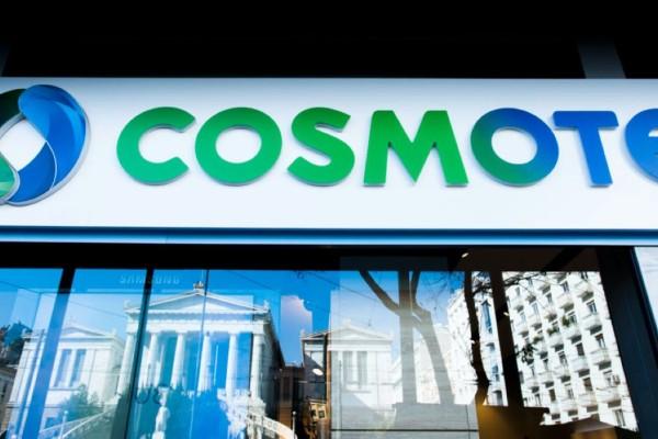 «Τσεκάρετε» αν έχετε τέτοιο κινητό Cosmote - Ποιοι θα πρέπει να πάνε σε κατάστημα