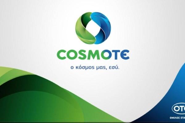 Έχεις κινητό με κάρτα COSMOTE; Tα «κόλπα» για να πάρεις 3 ευρώ ή MB
