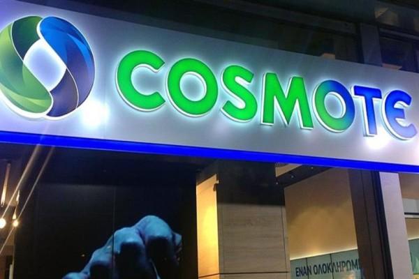 Cosmote: Τέλος το 3G - Χωρίς ίντερνετ χιλιάδες κινητά στην Ελλάδα