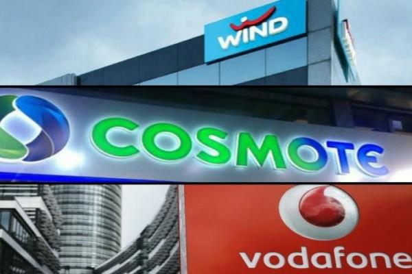 Συναγερμός για Cosmote, Vodafone και Wind: Η νέα εταιρεία που μπαίνει «σφήνα» στους «Big 3»