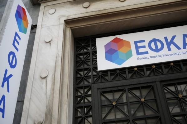 ΕΦΚΑ: Λάθη στην εκκαθάριση εισφορών παράλληλης απασχόλησης