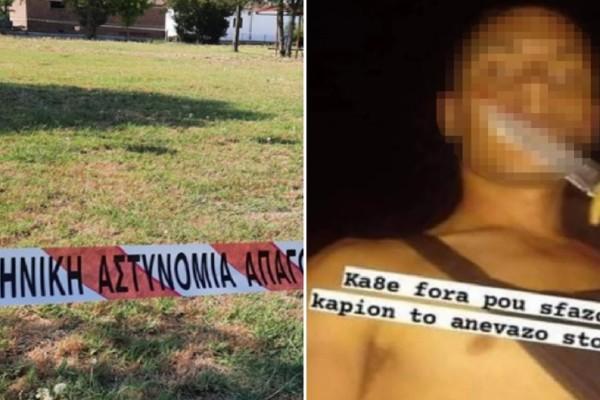 Έγκλημα στις Σέρρες: Φρικιαστική αποκάλυψη από την 17χρονη - Το μήνυμα του καθ' ομολογίαν δολοφόνου