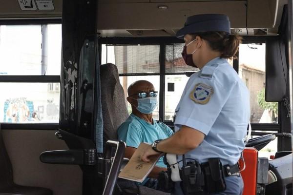 «Bροχή» τα πρόστιμα για τον κορωνοϊό - 4 συλλήψεις και 278 παραβάσεις