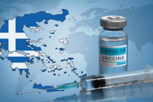 ΒΟΜΒΑ: 3η δόση εμβολίου για όλους! Νέοι υποχρεωτικοί εμβολιασμοί από τον Σεπτέμβριο
