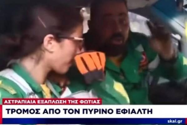 """Εθελόντρια Πυροσβέστης δε δίστασε να """"θυσιάσει"""" το δικό της σπίτι στην προσπάθεια να σώσει των άλλων!"""
