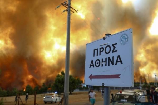 Έκλεισε η Εθνική Οδός Αθηνών – Λαμίας από Καλυφτάκη μέχρι τον κόμβο Οινοφύτων