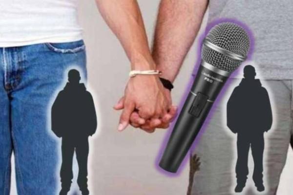 «Καυτά» εξώδικα μεταξύ τραγουδιστή και συνεργάτη του - «Είναι Gay... είχαμε ερωτική σχέση»