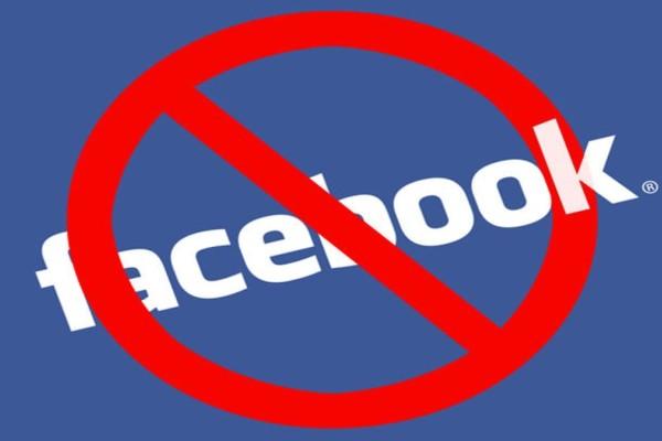 «Έπεσε» το Facebook - Tι συνέβη
