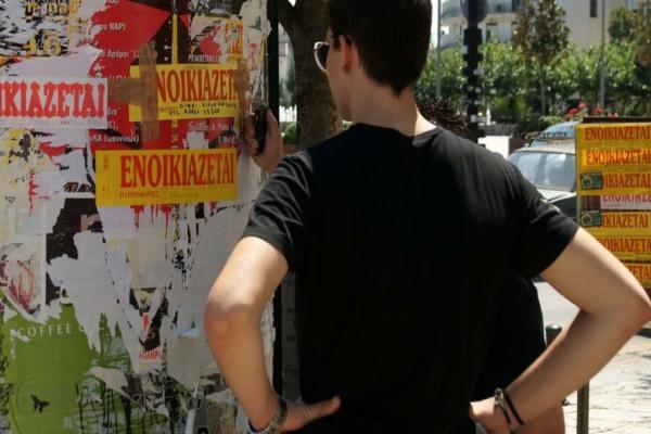 Πρωτοετείς φοιτητές: Προσοχή στην ενοικίαση σπιτιού - Διαδικτυακή απάτη στις μισθώσεις