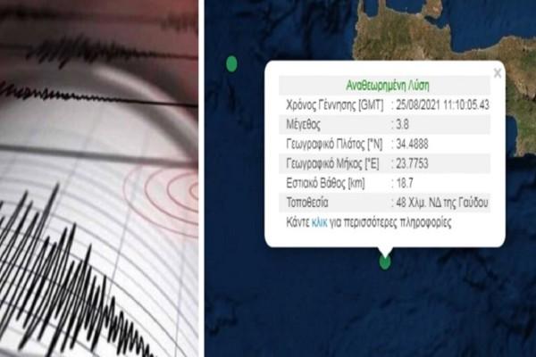 Σεισμός 3,8 Ρίχτερ «ταρακούνησε» τη Γαύδο - Τα ρήγματα στην Ελλάδα που προκαλούν ανησυχία