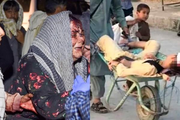 Ανείπωτη τραγωδία στην Καμπούλ: Ξεπέρασαν τους 100 οι νεκροί  από την τρομοκρατική επίθεση του ISIS