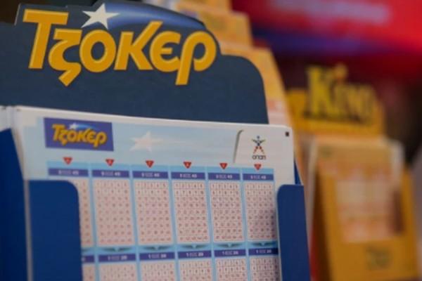 Κλήρωση Τζόκερ (05/08): Οι τυχεροί αριθμοί για τα 3.300.000 ευρώ!