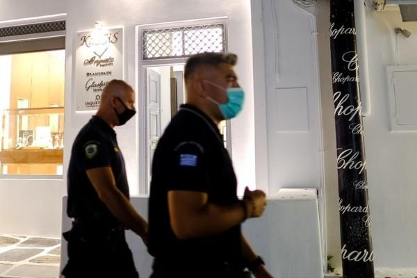 Ίος: Τουρίστες πιάστηκαν στα χέρια - Ένας νεκρός