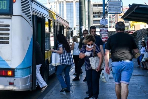 Τι ξεχνάνε οι Έλληνες σε λεωφορεία και ταξί - Ποιο αντικείμενο έρχεται πρώτο
