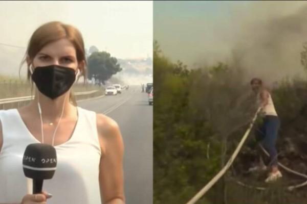 Δημοσιογράφος του OPEN φεύγει από την κάμερα, αρπάζει τη μάνικα και βοηθά τους πυροσβέστες
