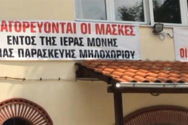 Κοζάνη: Μοναστήρι απαγορεύει την είσοδο σε πιστούς που φορούν μάσκες