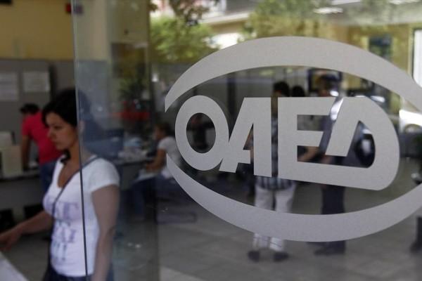 ΟΑΕΔ: Δρομολογεί πρόγραμμα για 10.000 νέους από Αττική και Μακεδονία - Πότε ξεκινά