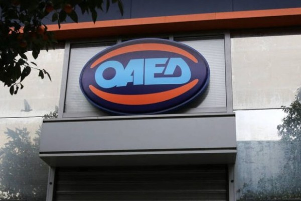 ΟΑΕΔ: Eπίδομα ανεργίας πέντε μηνών - Ποιους αφορά