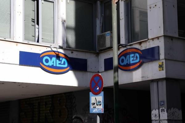 ΟΑΕΔ: Αιτήσεις για την πρόσληψη ανέργων, ηλικίας 30 ετών και άνω