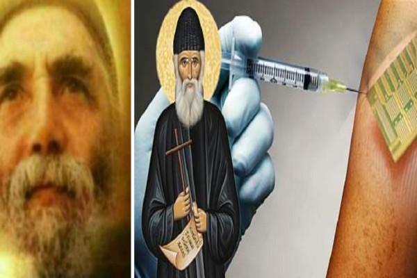 «Θα σου βάλουν το μαρκάρισμα στο χέρι σου...» - Ανατριχιαστική προφητεία του Άγιου Παΐσιου για το εμβόλιο με το χάραγμα