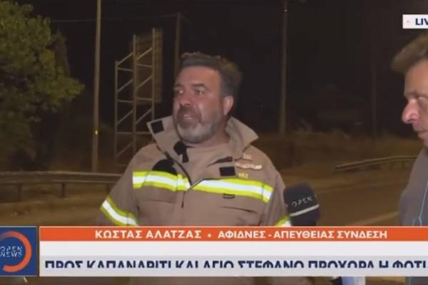 «Τι να τους κάνω τους αστυνομικούς. Πυροσβέστες θέλω!»: Συγκλονίζει κάτοικος της Αττικής που κινδυνεύει το σπίτι του!