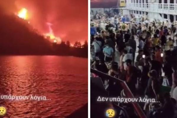 Ανατριχιαστικό βίντεο από το ferry boat που φεύγει από Εύβοια: «Δεν γίνεται να είναι πραγματικότητα, σαν ταινία μοιάζει»