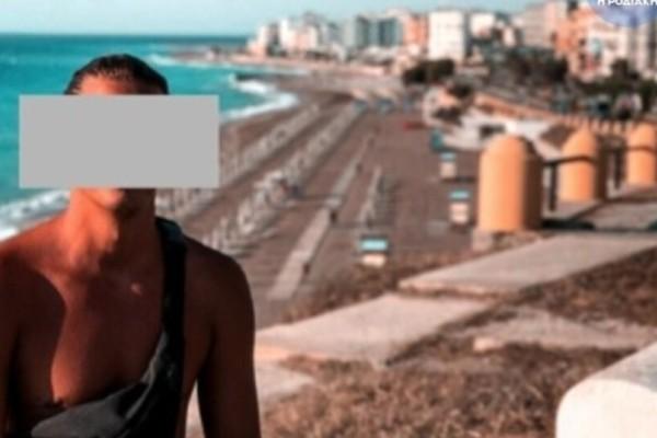 Απίστευτο περιστατικό στη Ρόδο: Τουρίστας σκηνοθέτησε την εξαφάνισή του
