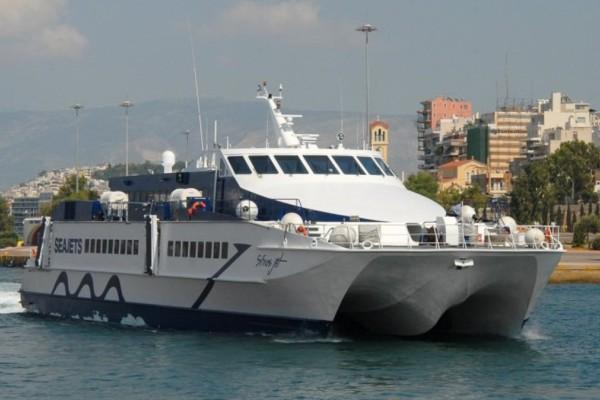 Μύκονος: Συνελήφθη ο πλοίαρχος του Sifnos Jet - Το πλοίο ήταν υπεράριθμο