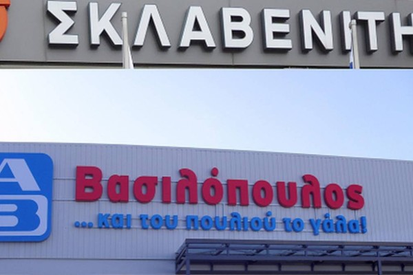 Έκτακτη ανακοίνωση για Σκλαβενίτη και ΑΒ Βασιλόπουλο - Αφορά τους πάντες