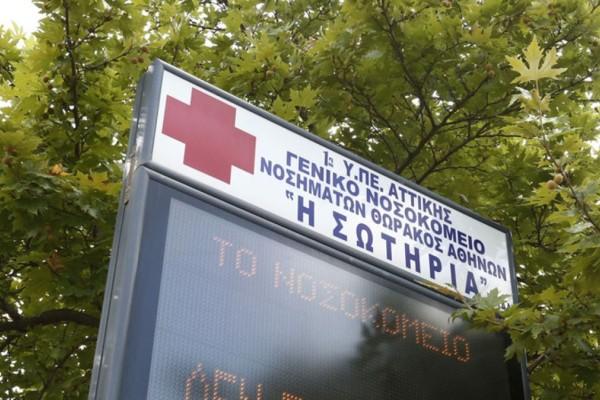 Κορωνοϊός – Μίνα Γκάγκα: «Πλήρες το Σωτηρία – Όλο και σοβαρότερα τα περιστατικά»